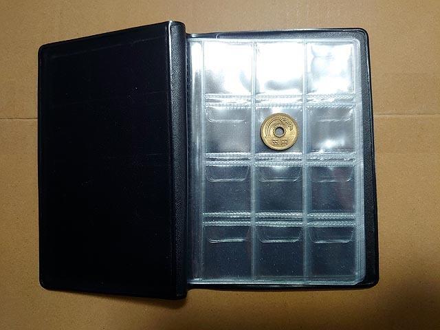 coin-DSC_5507.jpg