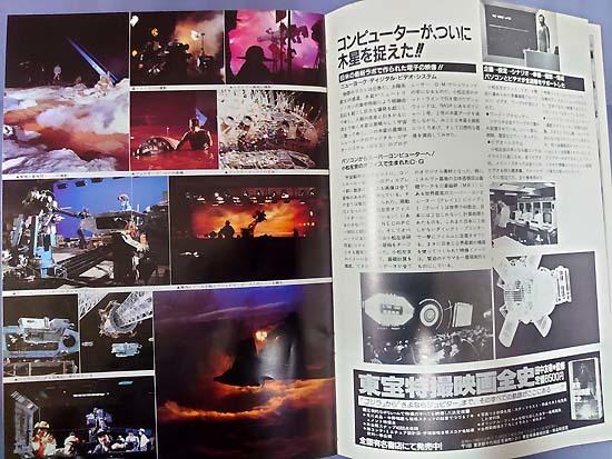 jp-DSC_7792.jpg