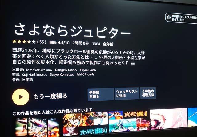 jp-DSC_7827.jpg
