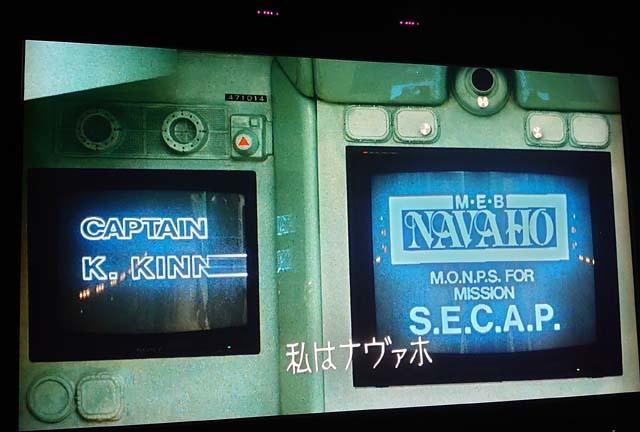 jp-DSC_7839.jpg