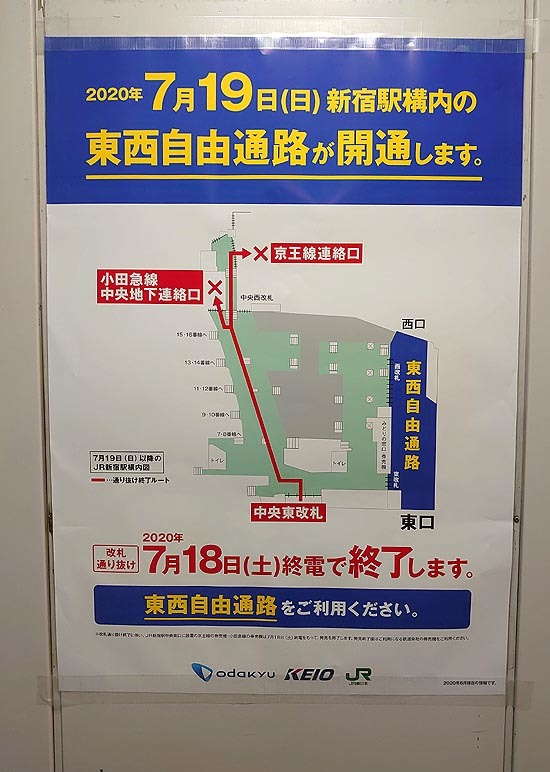 kai-DSC_5055.jpg
