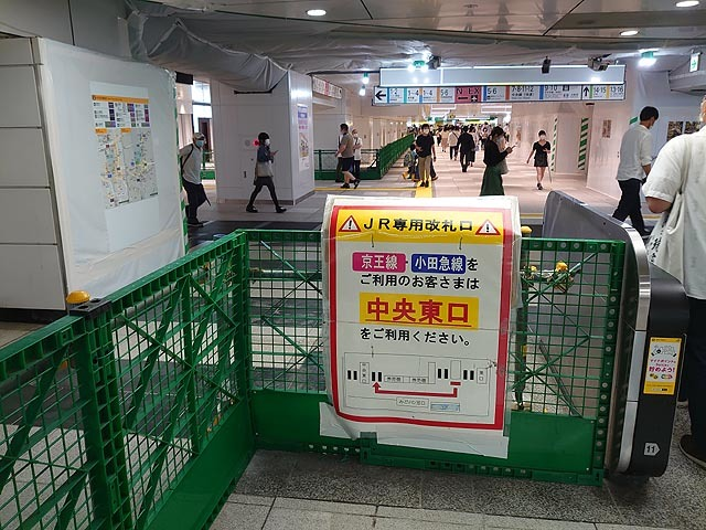 kai-DSC_5064.jpg