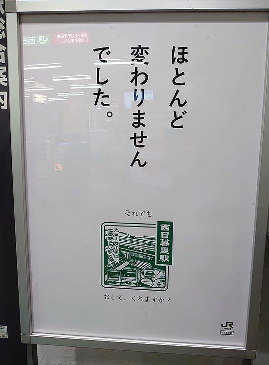 ni-DSC_4119.jpg