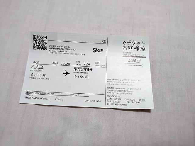 sa013-DSC_4714.jpg