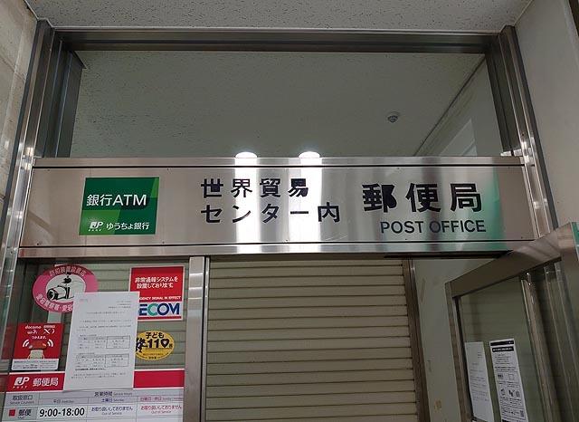 yaki-DSC_5467.jpg