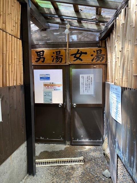 202008takayamavisub0064.jpg
