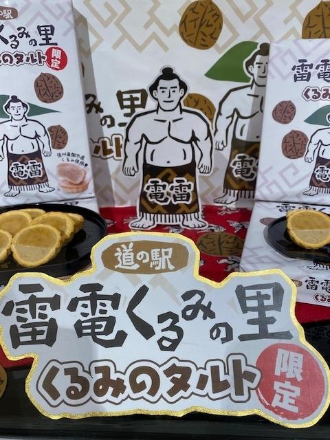 202010karuizawasub0152.jpg