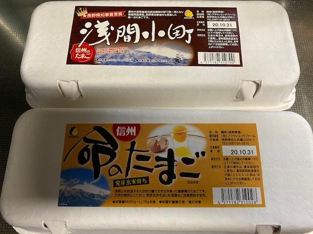 202010karuizawasub0163.jpg