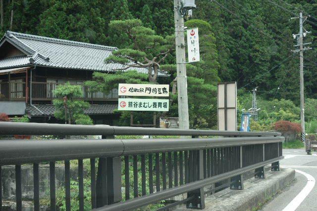20207ishida0083.jpg