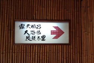 20207ishida0143.jpg