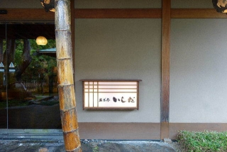 20207ishida0204.jpg