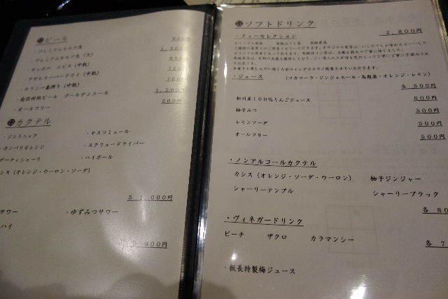 20207ishida0295.jpg