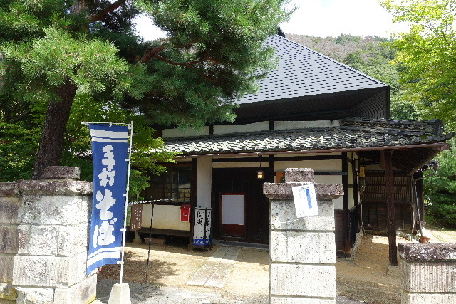 2020matsumoto0041.jpg