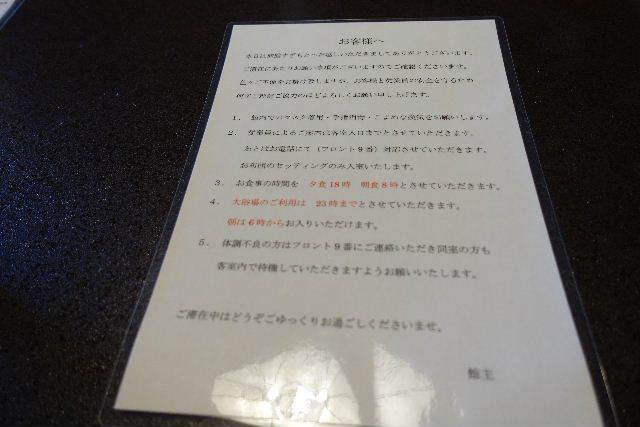 2020matsumoto0116.jpg