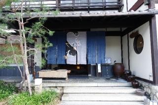 2020matsumoto0273.jpg