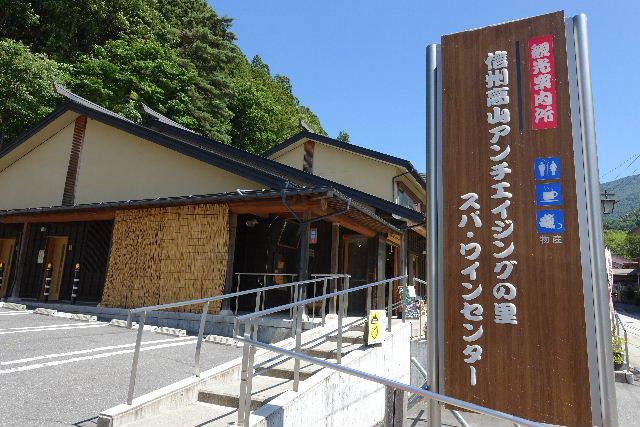 2020takayamavi0087.jpg