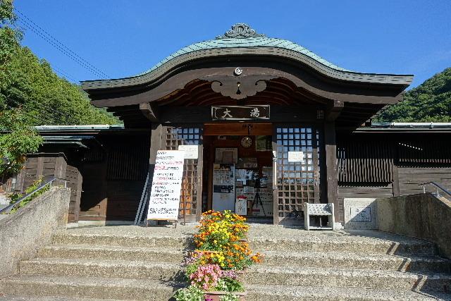 2020takayamavi0244.jpg
