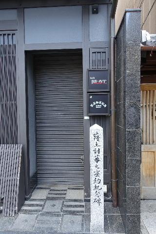 202104kyoto0153.jpg