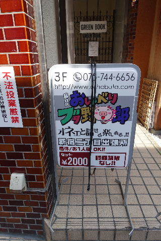 202104kyoto0229.jpg