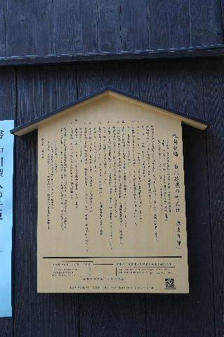 202104kyoto0231.jpg