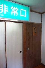 manzansou0059.jpg