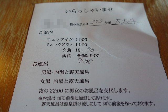 manzansou0089.jpg