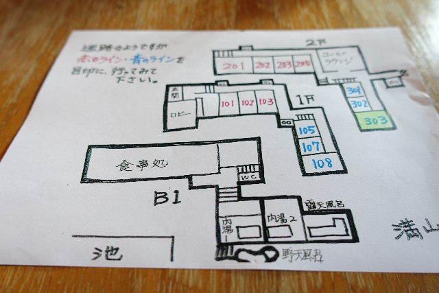 manzansou0090.jpg