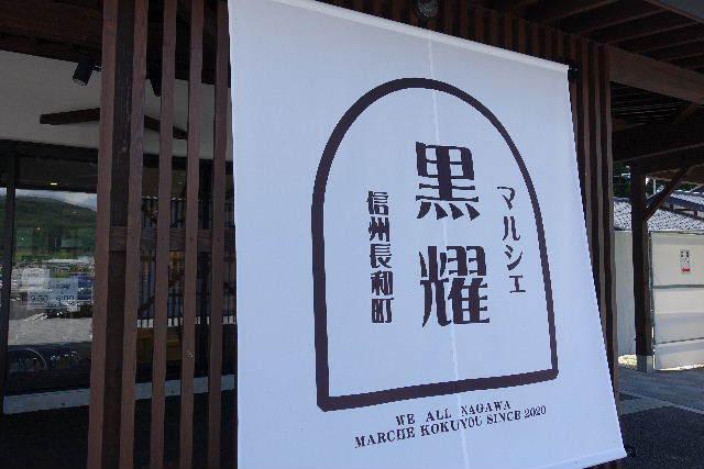 manzansou0294.jpg