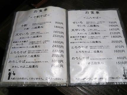 20-7-4 品2