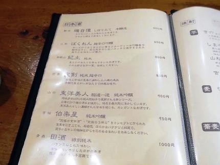 20-7-20 品酒