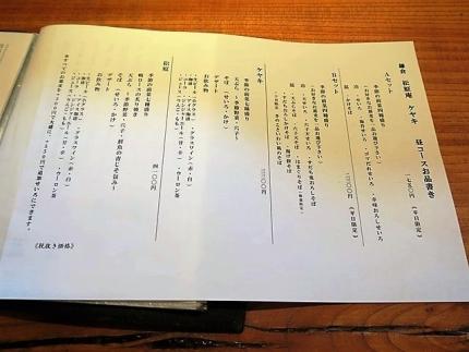 20-10-2 品