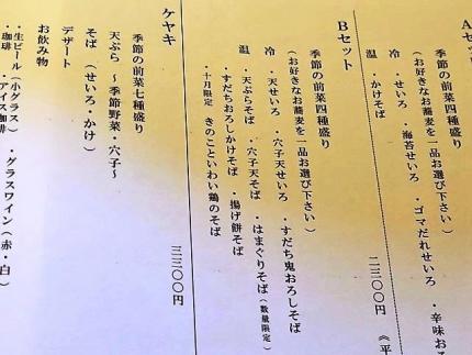 20-10-2 品あぷ