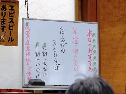 20-10-3 品えび