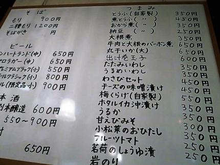 20-11-6 品