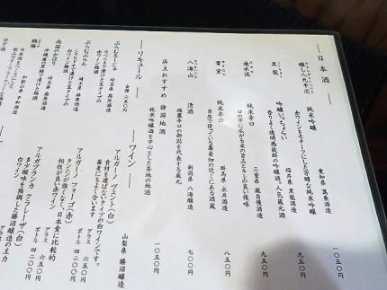 20-11-10 品酒