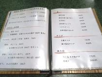 201112 品料理1
