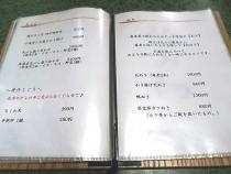 201112 品料理2