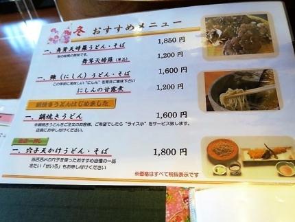 20-11-21 品ふゆ