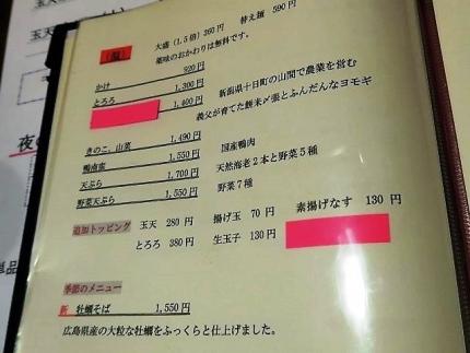20-11-29 品