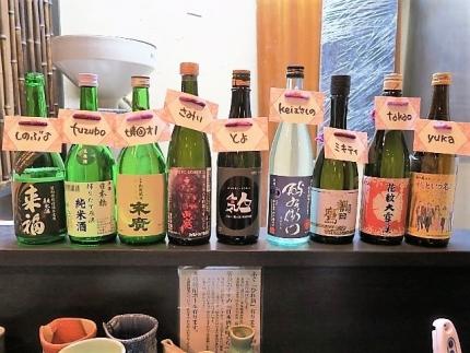 20-12-12 酒