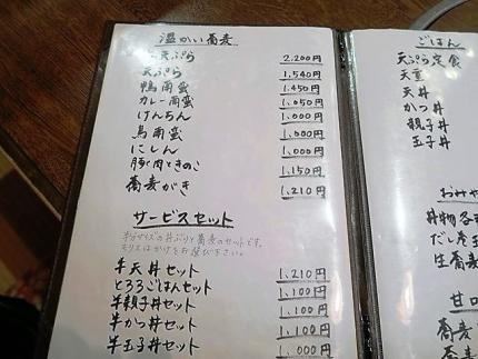 21-1-10 品