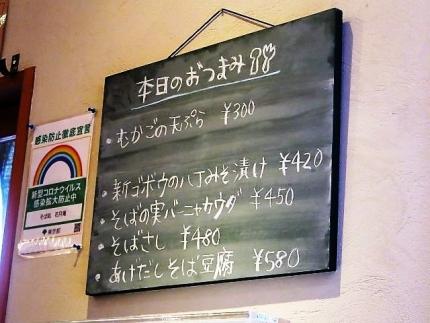 21-1-12 品こく
