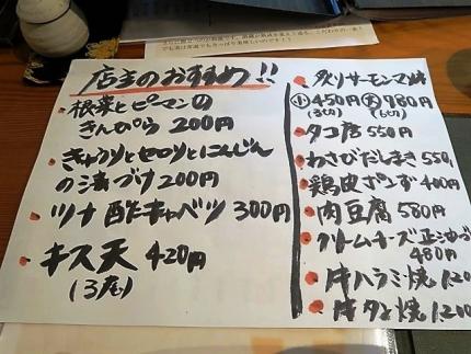 21-1-26 品あて