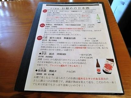 21-1-26 品酒2