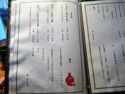 21-2-27 品酒