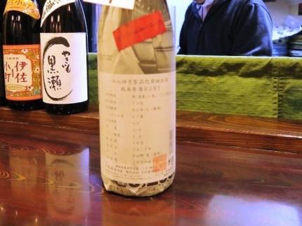 21-3-2 酒2