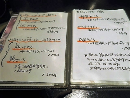 21-3-23 品そば2