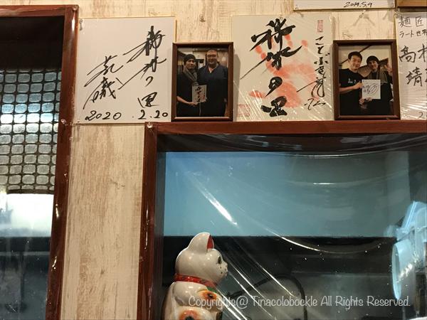 202005Kotobuki_Ushiku-5.jpg