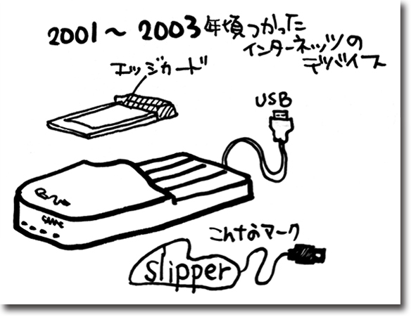 202005internet-2.jpg