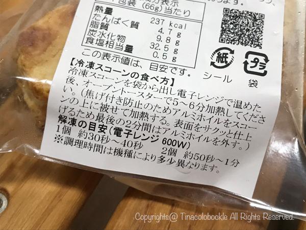202007pa2pa2_inzai-6.jpg